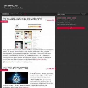 Бесплатный шаблон Wordpress RGB