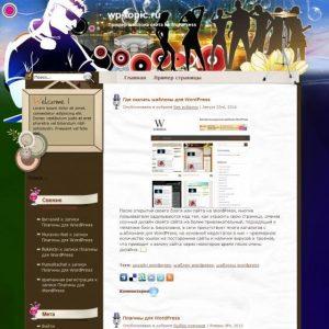 Бесплатный шаблон Wordpress Rocking Youth