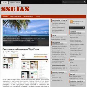 Бесплатный шаблон Wordpress Sejan