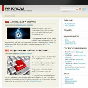 Бесплатный шаблон Wordpress Serious Blogger