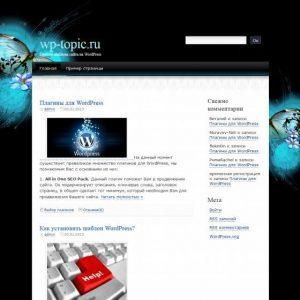 Бесплатный шаблон Wordpress Шаблон DreamyNight