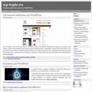 Бесплатный шаблон Wordpress Simple Chrome