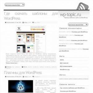 Бесплатный шаблон Wordpress Simplenotes