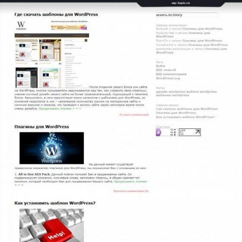 Бесплатный шаблон WordPress Slaffistica Classic