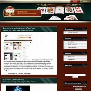 Бесплатный шаблон Wordpress SleekGold Pokermag