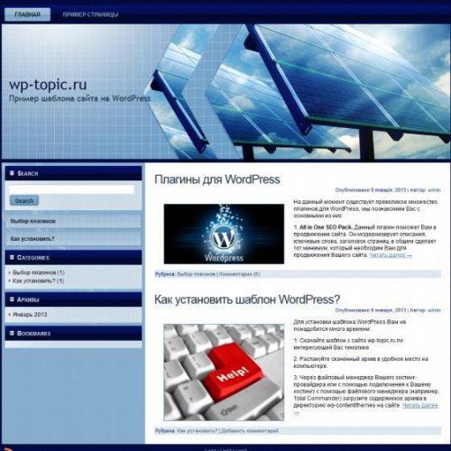 Бесплатный шаблон WordPress Solar Panels