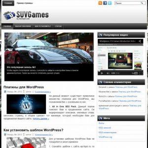 Бесплатный шаблон WordPress SuvGames