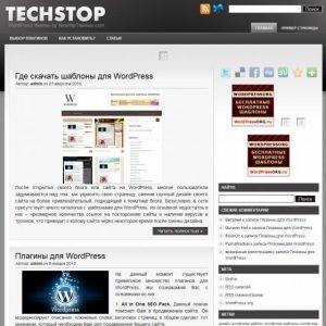 Бесплатный шаблон Wordpress Tech Stop