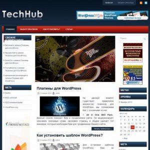 Бесплатный шаблон WordPress TechHub