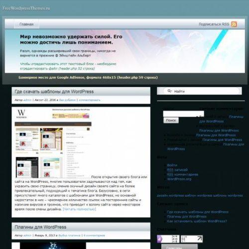 Бесплатный шаблон WordPress Techlure