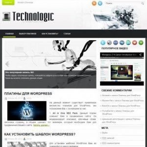 Бесплатный шаблон Wordpress Technologic