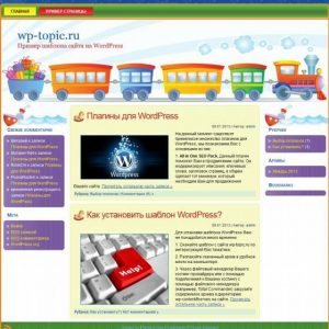 Бесплатный шаблон WordPress Toyzine FlexiMag