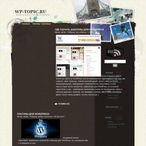 Бесплатный шаблон Wordpress Travelog