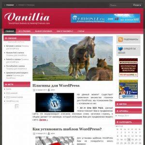 Бесплатный шаблон Wordpress Vanilla