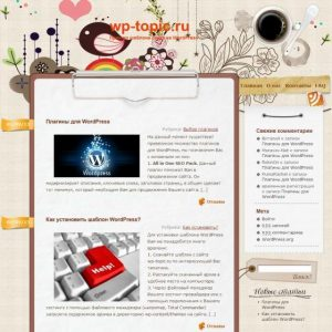 Бесплатный шаблон Wordpress Vector Flower