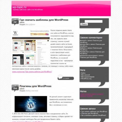 Бесплатный шаблон WordPress Velle Elle
