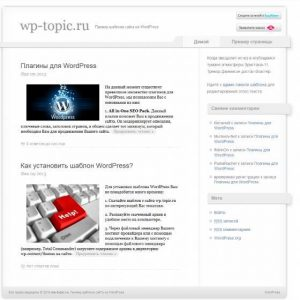Бесплатный шаблон WordPress Voidy