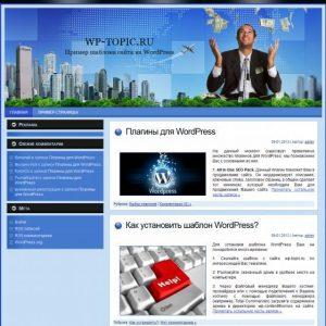 Бесплатный шаблон WordPress Wealth
