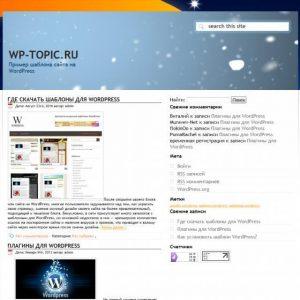 Бесплатный шаблон Wordpress Winter Session 2