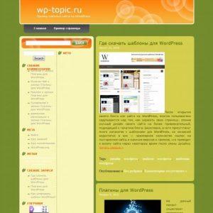 Бесплатный шаблон Wordpress WP Sleek Web 2.0