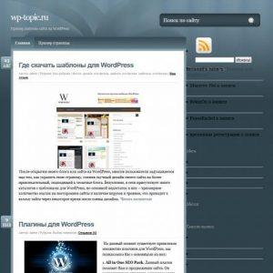 Бесплатный шаблон Wordpress wpBurn Blue