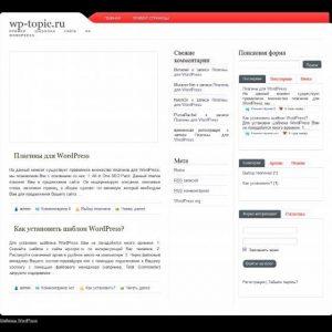 Бесплатный шаблон WordPress WPcatalogue