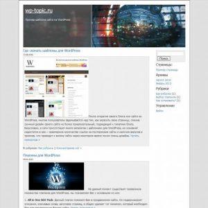 Бесплатный шаблон Wordpress Yo world