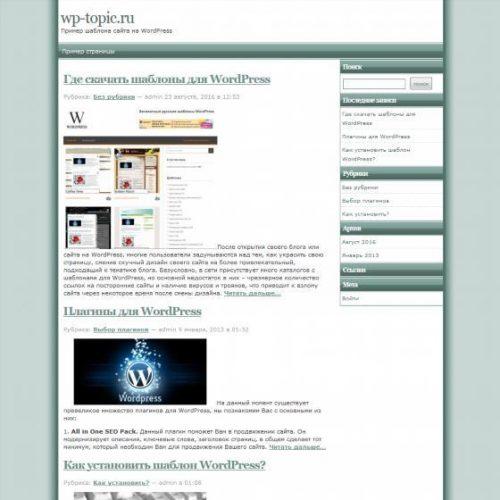 Бесплатный шаблон WordPress Absolutely Green