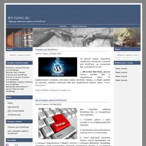 Бесплатный шаблон WordPress Ad Clerum