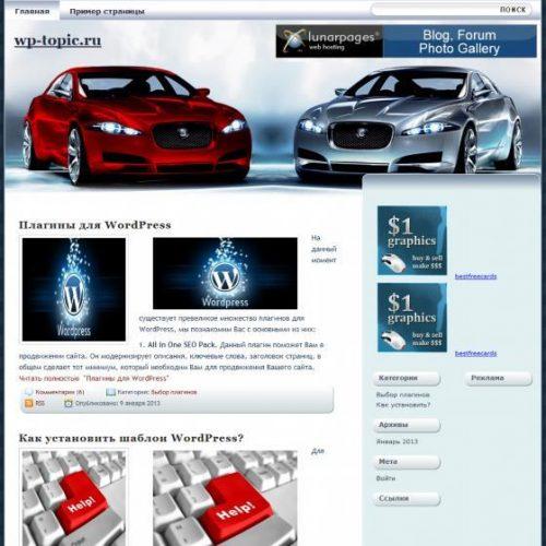 Бесплатный шаблон WordPress Amler
