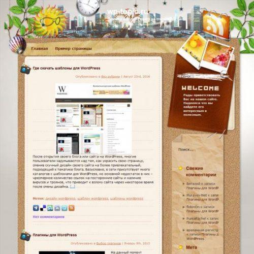 Бесплатный шаблон WordPress Angles-Touch