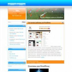 Бесплатный шаблон Wordpress Aquaria