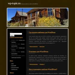 Бесплатный шаблон Wordpress Barnyard