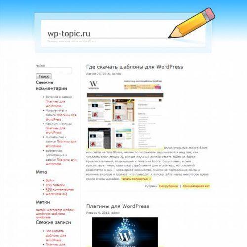 Бесплатный шаблон WordPress Big pencil