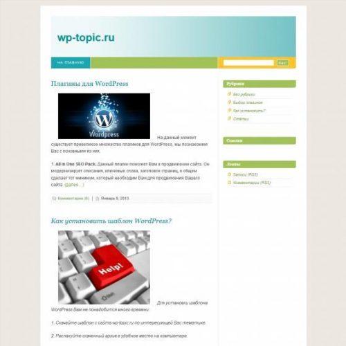 Бесплатный шаблон WordPress Blix