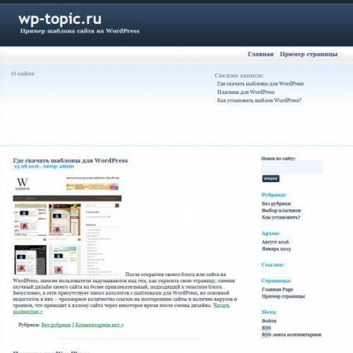 Бесплатный шаблон WordPress Blue Meanie
