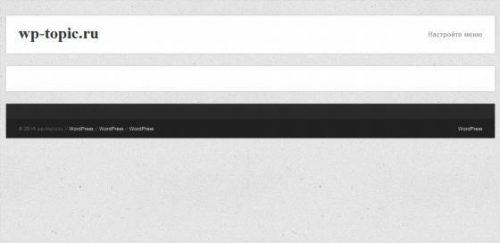 Бесплатный шаблон WordPress Bodega
