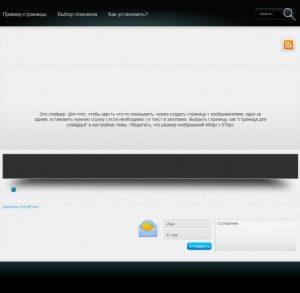 Бесплатный шаблон WordPress Boldy