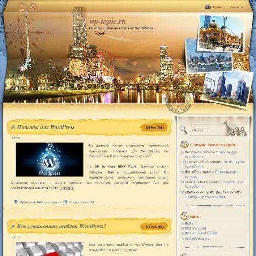 Бесплатный шаблон WordPress Brochure Melbourne