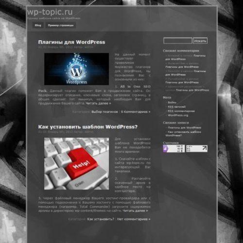 Бесплатный шаблон WordPress Broken Pane Gray