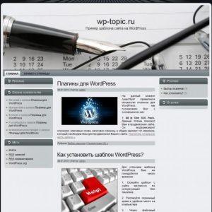 Бесплатный шаблон WordPress Business Idea Four