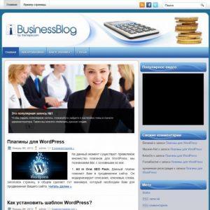 Бесплатный шаблон WordPress BusinessBlog