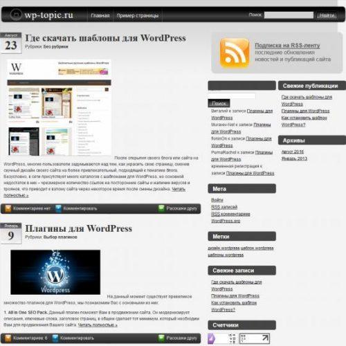 Бесплатный шаблон WordPress Classic theme