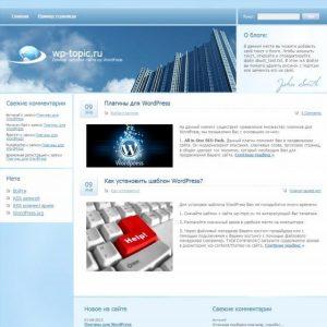 Бесплатный шаблон WordPress Cloudy