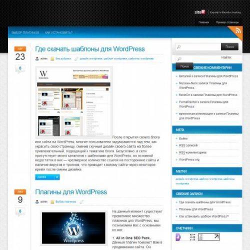 Бесплатный шаблон WordPress Colorbold 4цвет.схемы