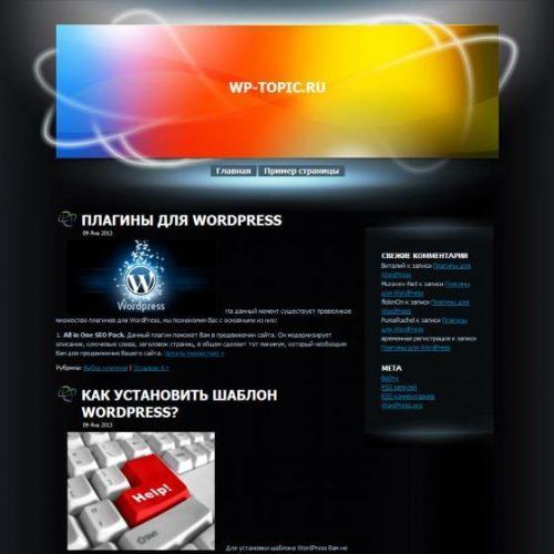 Бесплатный шаблон WordPress Colorus
