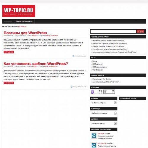 Бесплатный шаблон WordPress Corion