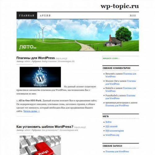 Бесплатный шаблон WordPress Cutline & PressRow