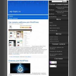 Бесплатный шаблон Wordpress Deep Blue