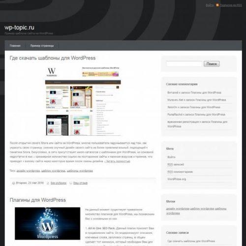 Бесплатный шаблон WordPress Defusion